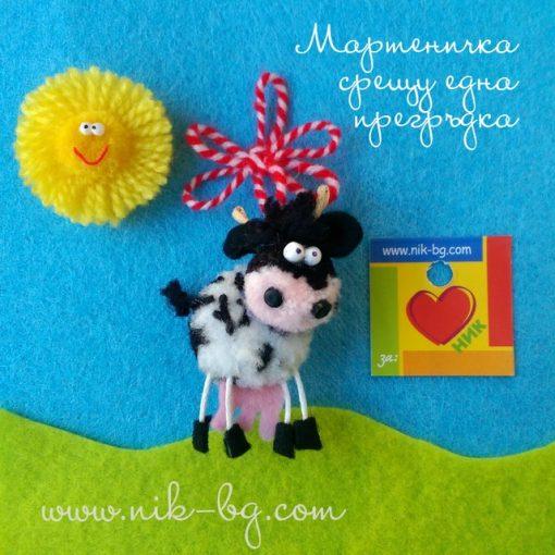 Крава - мартеница