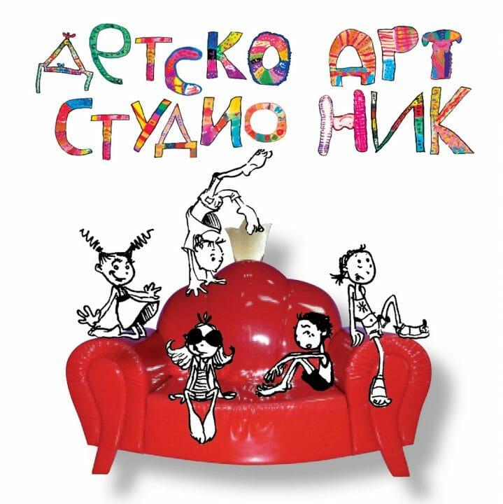 detsko art studio megart