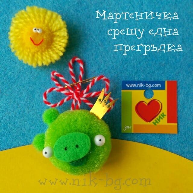 Зелено прасе - мартеница
